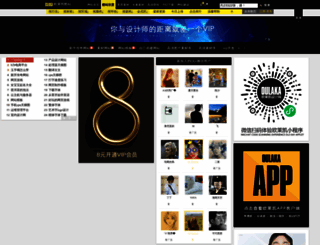 web.2008php.com screenshot