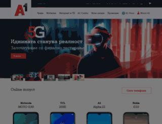 web.cabletel.com.mk screenshot