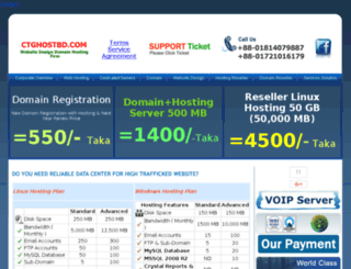 web.ctghostbd.com screenshot
