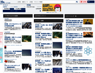 web.fisco.jp screenshot