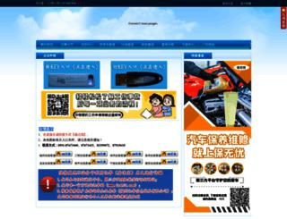 web.fzxhit.com screenshot