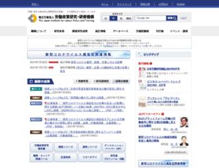 web.jil.go.jp screenshot