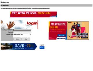web.rechargeguru.net screenshot