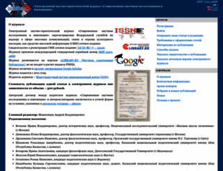 web.snauka.ru screenshot