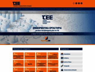 web.tee.gr screenshot