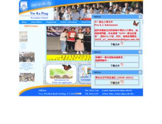 web.tkpss.edu.hk screenshot