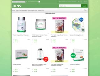 web.uk.tiens.com screenshot