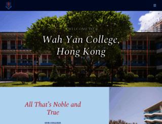 web.wahyan.edu.hk screenshot