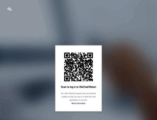 web1.wechat.com screenshot