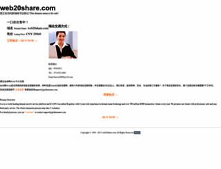 web20share.com screenshot