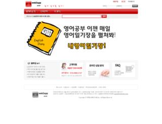 web2app.co.kr screenshot
