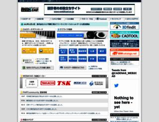 web2cad.co.jp screenshot