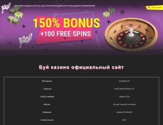 web4market.biz screenshot
