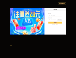 web515.com screenshot