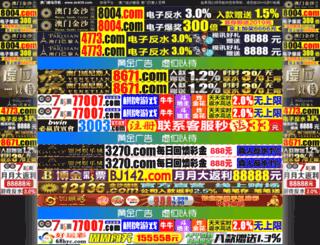 webaby-corp.com screenshot
