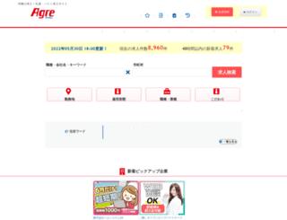 webagre.com screenshot