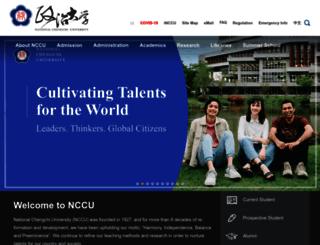 webapp.nccu.edu.tw screenshot