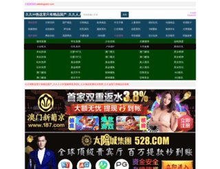 webatugusto.com screenshot