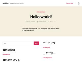 webbibo.com screenshot