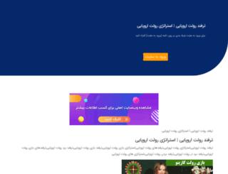 webchaydemo.tk screenshot