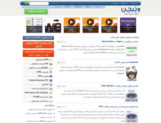 webchin.org screenshot