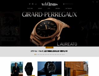 webchronos.net screenshot