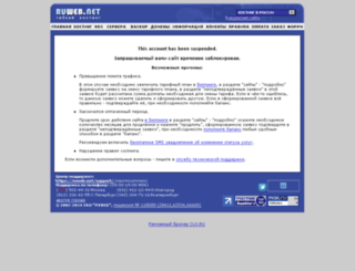 webcity.ru screenshot