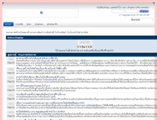 webclassified.biz screenshot
