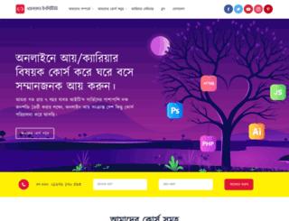 webcodeinstitute.com screenshot