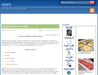 webcours.blogspot.co.uk screenshot