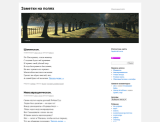 webday.ml screenshot