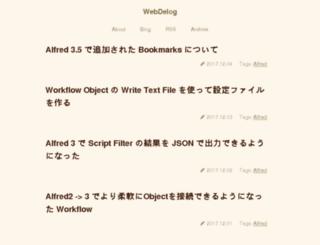 webdelog.info screenshot