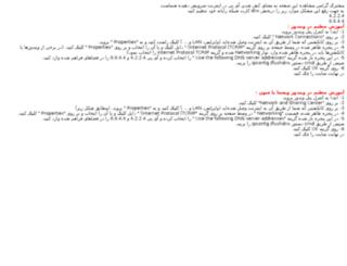 webdena.blogmehr.com screenshot