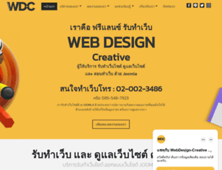 webdesign-creative.com screenshot