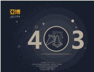webdesignforportland.com screenshot