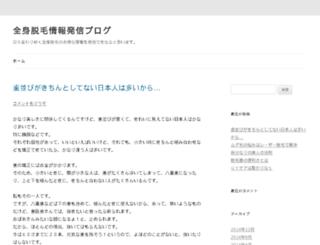 webdesigning-india.in screenshot