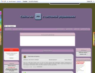 webdeveloper.in.ua screenshot