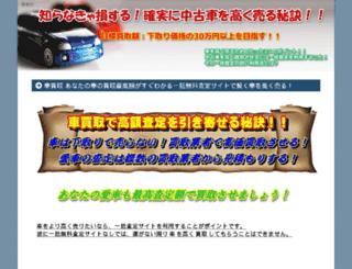 webdreamsfulfilled.com screenshot