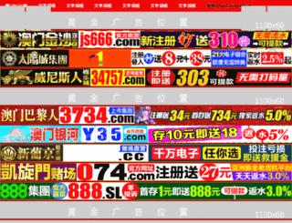 weberals.net screenshot