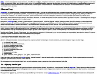 webeyn.com screenshot