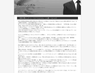 webgazda.com screenshot