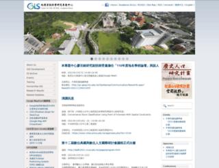 webgis.sinica.edu.tw screenshot