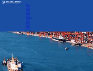 webhn.net screenshot