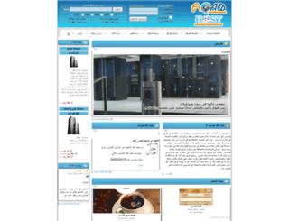 webhostarab.com screenshot