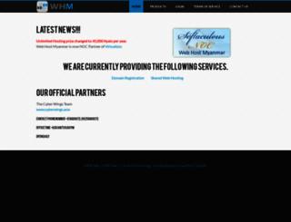 webhostmm.com screenshot