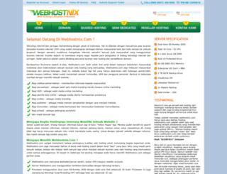 webhostnix.com screenshot