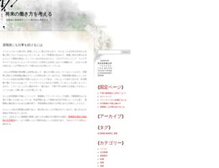 webhostrank.info screenshot