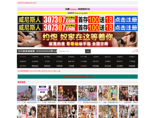 webinarcore.com screenshot