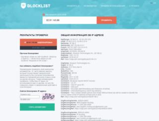 webinars.deyneko.com.ua screenshot