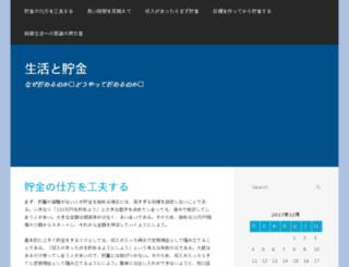 webincomes.net screenshot